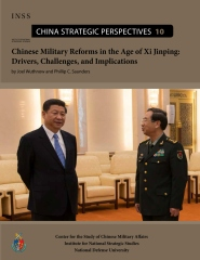 Chinese Military Reform in the Age of Xi Jinping