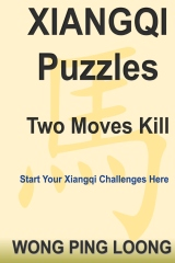 Xiangqi Puzzles Two Moves Kill