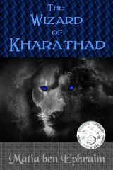 The Wizard of Kharathad