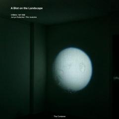 Junya Kataoka / Rie Iwatake: A Blot on the Landscape