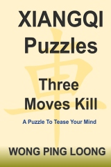 Xiangqi Puzzles Three Moves Kill