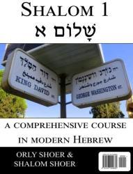 Shalom - Book 1