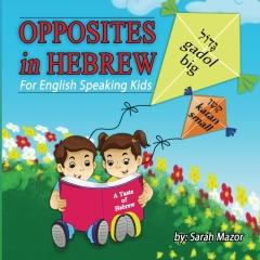 Opposites in Hebrew: For English Speaking Kids