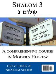 Shalom - Book 3