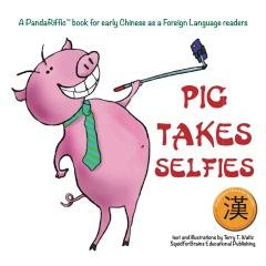 Pig Takes Selfies