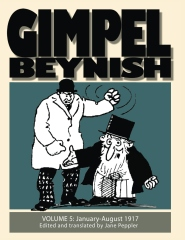 Gimpel Beynish Volume 5