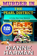 Murder in the Pearl District