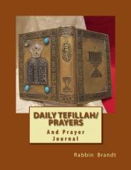 Daily Tefillah/Prayer Guide and Journal