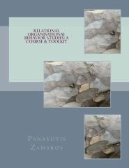 Relational Organisational Behavior Studies: A Course & Toolkit