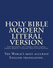 Holy Bible - Modern Literal Version