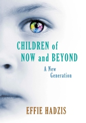 Children of Now and Beyond