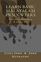 Learn Basic Malayalam In Six Weeks