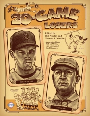 20-Game Losers